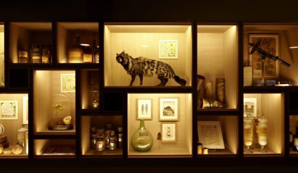 Concierge : Musée du Parfum